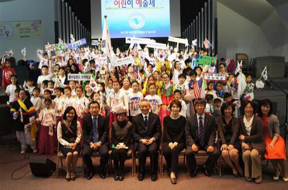 제 30회 어린이 예술제 성료 ( 2016년 5월 23일 입력)