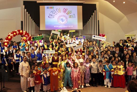 제 31회 어린이 예술제 성료 ( 2017년 6월 2일 입력)