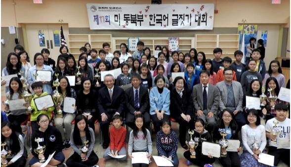 제 17회 동북부 글짓기 대회 대상에 정승연 양 ( 2016년 4월 5일 입력)