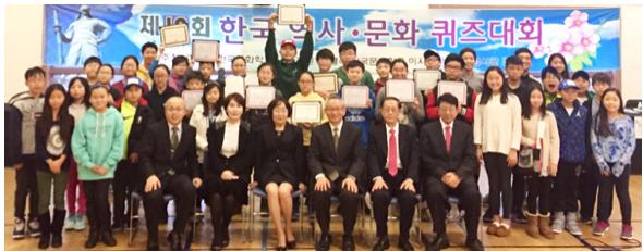 제 10회 한국역사문화퀴즈대회 ( 2016년 12월 9일 입력)