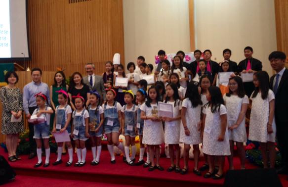 제16회 동북부 어린이 동요대회- 갈보리무궁화한국학교 주최 (2016년 6월 8일 입력)