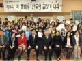 제18회 미동북부 한국어 글짓기 대회 성료 ( 2016년 10월 19일 입력)