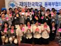역사문화체험캠프 1차 오리엔테이션 ( 2017년 8월 1일 입력)