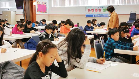 제16회 한영.영한번역대회 35개교 160명 참여 ( 2016년 4월 5일 입력)