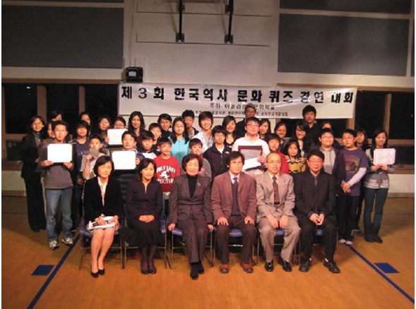 [아콜라 한국문화학교 제 3회 한국역사/문화 퀴즈대회] 2010년 2월 24일 입력